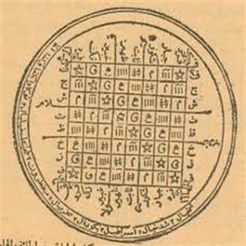 تحميل كتاب الحارس السعودي pdf