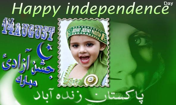 14 August Photo Frames poster