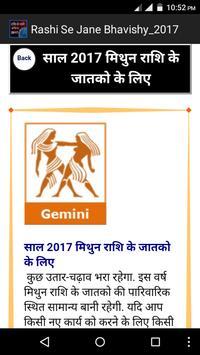 Rashi Se Jane Bhavishy 2017 screenshot 6