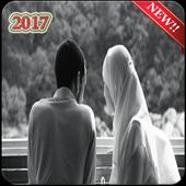 دعاء لتسهيل و تعجيل الزواج2017 icon