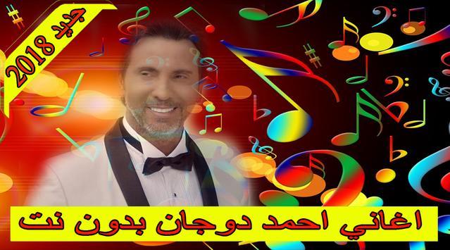 تحميل اغاني عراقية Mp3 مجانا Musiqaa Blog