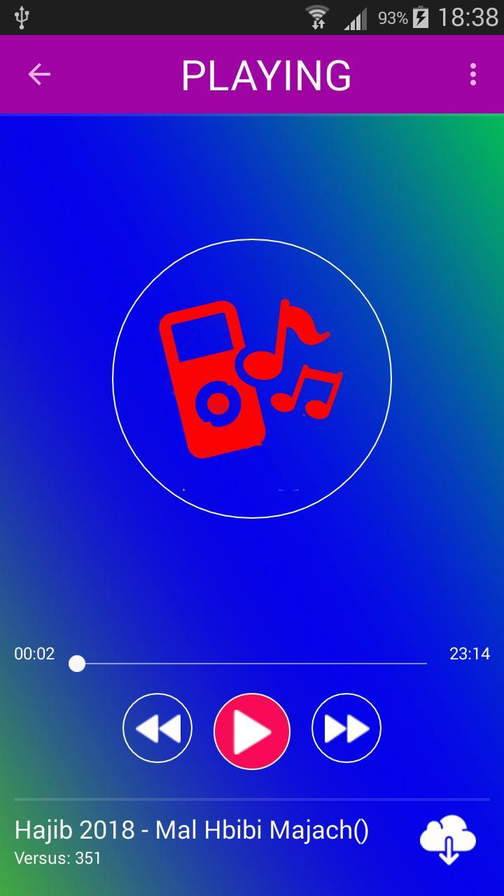 2013 MP3 TÉLÉCHARGER HAJIB