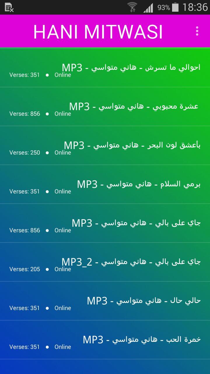 MP3 MITWASI TÉLÉCHARGER HANI AHWALI MATSORESH