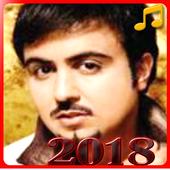 اغاني جواد العلي jawad al ali بدون نت-jawad al ali icon