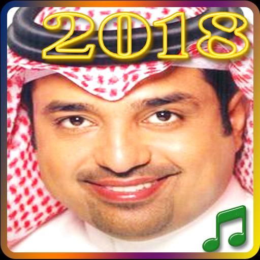 AL MP3 MAJED GRATUITEMENT RACHED TÉLÉCHARGER MUSIC