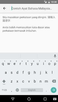 Contoh Ayat screenshot 1