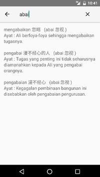 Contoh Ayat screenshot 2