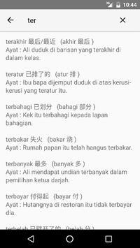 Contoh Ayat screenshot 3