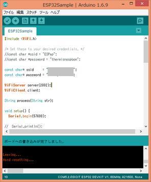 GUI Maker for ESP8266 & ESP32 - Python Inst  Panel for