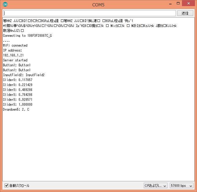 GUI Maker for ESP8266 & ESP32 - Python Inst  Panel for Android - APK