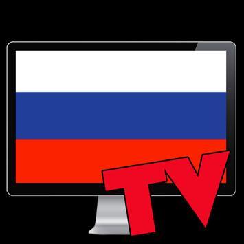 TV Russia Online poster