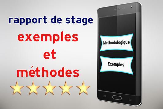 rapport de stage screenshot 3