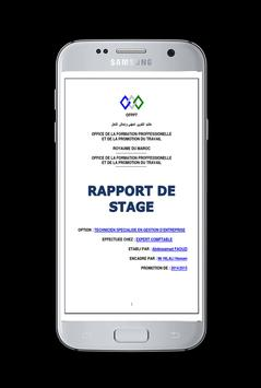les rapports des stages ( copeir original ) 2018 apk screenshot