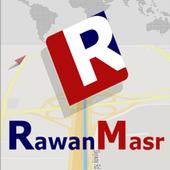 روان مصر سائق icon