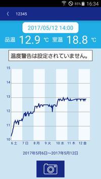 もろみ日誌 apk screenshot