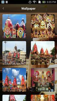 Live Jagannath Rath Yatra 2017 apk screenshot