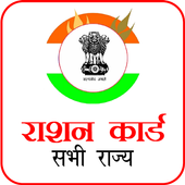 RATION CARD ONLINE icon