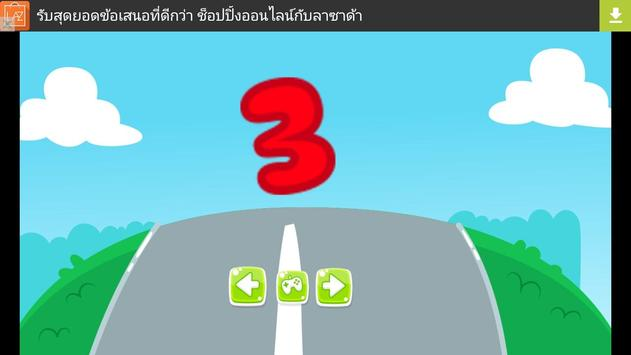 Learn numbers for toddlers screenshot 3
