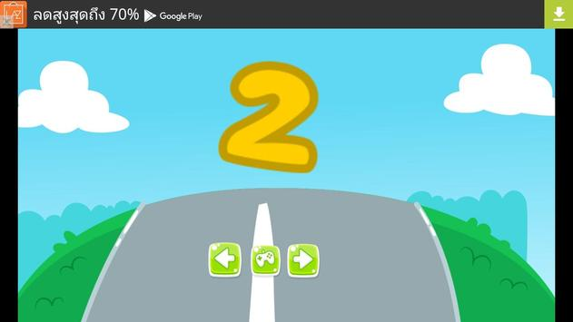 Learn numbers for toddlers screenshot 2