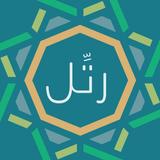 Rattil رتل - Quran Tajweed
