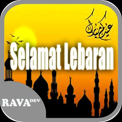 Ucapan Selamat Lebaran 2018 For Android Apk Download
