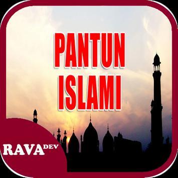 Pantun Islami poster