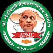 APMC Mahuva icon