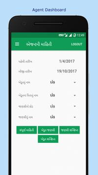 APMC Mahuva apk screenshot