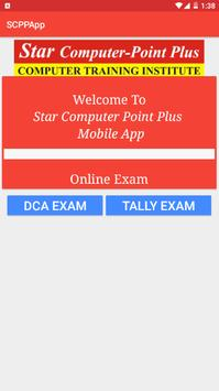 Star Computer Point Plus screenshot 1