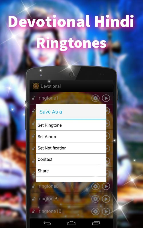 Devotional ringtones hindi for android apk download.