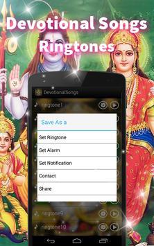 devotional songs ringtone screenshot 1