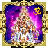 hindu god ringtones icon