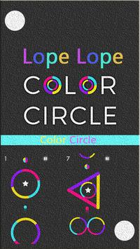 Lope Lope Color Circle screenshot 2