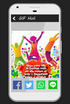 Happy Holi GIFs Collections screenshot 1