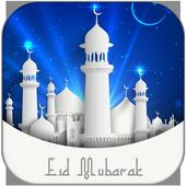 Ramadan EID GIFs Collection icon