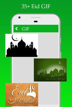 Ramadan EID GIFs Collection poster