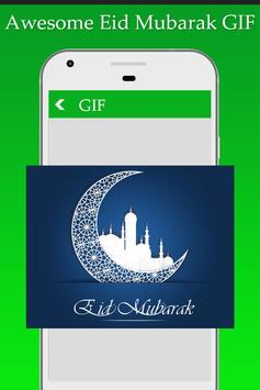 Ramadan EID GIFs Collection apk screenshot
