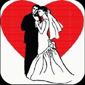اسرار الحياة الزوجية icon