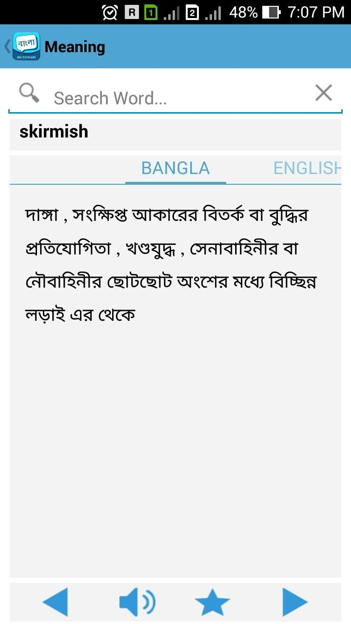 English to Bengali Dictionary for Android - APK Download