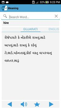 English to Gujarati Dictionary screenshot 2