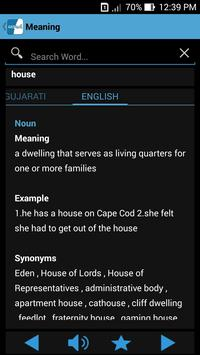 English to Gujarati Dictionary screenshot 3