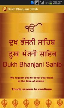 Dukh Bhanjani Sahib poster