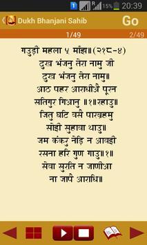 Dukh Bhanjani Sahib screenshot 2