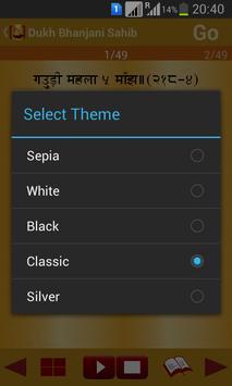 Dukh Bhanjani Sahib screenshot 6