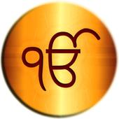 Kirtan Sohila icon