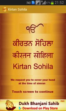 Kirtan Sohila Night Path Audio poster