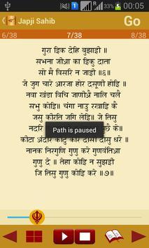 Japji Sahib screenshot 3