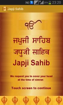 Japji Sahib Path Audio poster