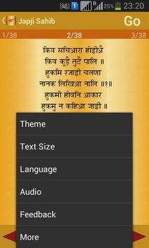 Japji Sahib screenshot 1