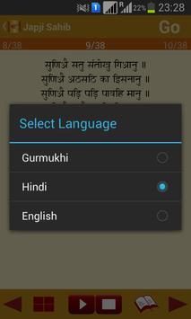 Japji Sahib screenshot 7